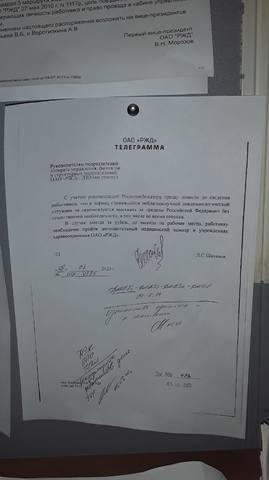 http://images.vfl.ru/ii/1585420339/4d9aacbf/30031952_m.jpg