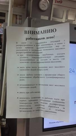 http://images.vfl.ru/ii/1585420339/a3de7b31/30031954_m.jpg