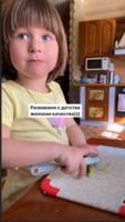http://images.vfl.ru/ii/1585487725/7518e4d0/30041825_s.png