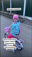 http://images.vfl.ru/ii/1585487876/c0fc5ba9/30041843_s.png