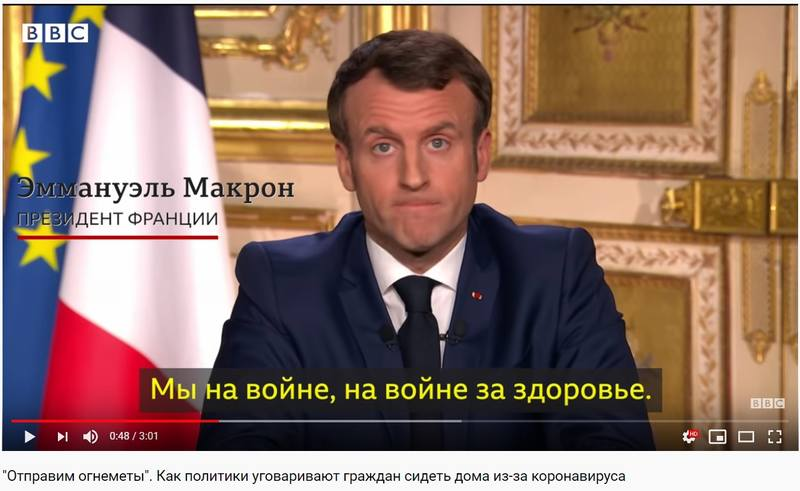 http://images.vfl.ru/ii/1585494196/a4594b10/30042979.jpg