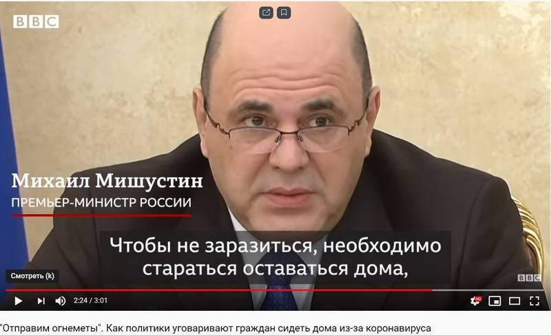 http://images.vfl.ru/ii/1585494324/d32dcebb/30043002.jpg