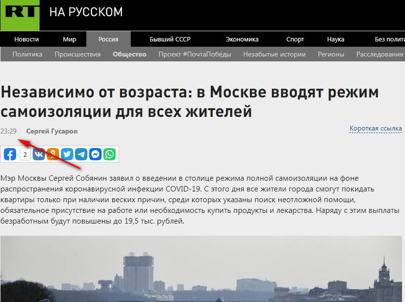 http://images.vfl.ru/ii/1585542787/df20478b/30047409.jpg