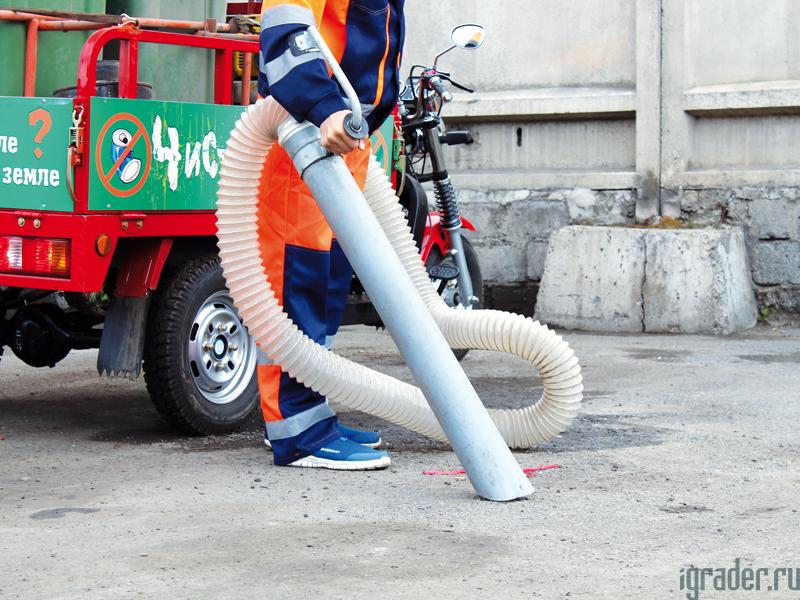 Уличный самодвижущийся пылесос «Кузя-2»
