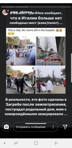 http://images.vfl.ru/ii/1585566083/2febd2a3/30050422_m.jpg