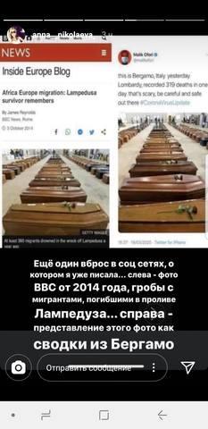 http://images.vfl.ru/ii/1585566292/8b485b5a/30050447_m.jpg