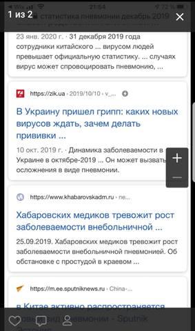 http://images.vfl.ru/ii/1585567087/94d46013/30050568_m.jpg