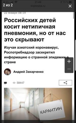 http://images.vfl.ru/ii/1585567386/32d92d7a/30050606_m.jpg