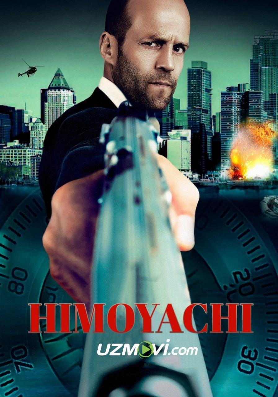 Himoyachi