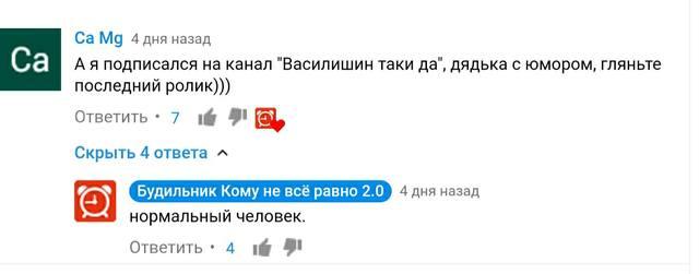 http://images.vfl.ru/ii/1585732479/f64c0dbe/30069122.jpg