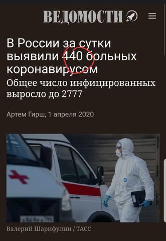 http://images.vfl.ru/ii/1585732817/023d0954/30069174_m.jpg