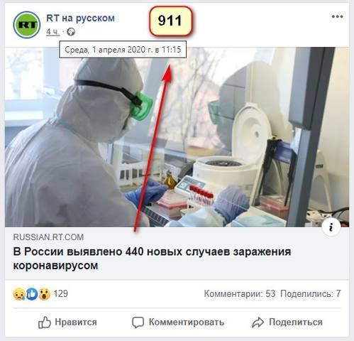http://images.vfl.ru/ii/1585744204/eeb87795/30071271.jpg