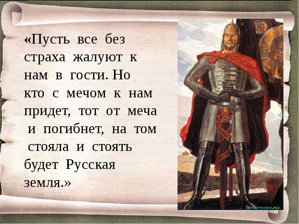 http://images.vfl.ru/ii/1585747650/3af7546b/30071917.jpg