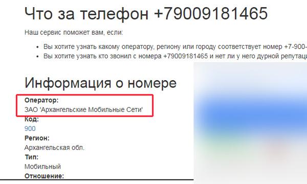 http://images.vfl.ru/ii/1585836575/86ce55bf/30082704.jpg