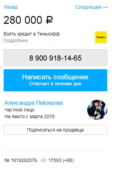 http://images.vfl.ru/ii/1585836622/d98e61ca/30082721.jpg
