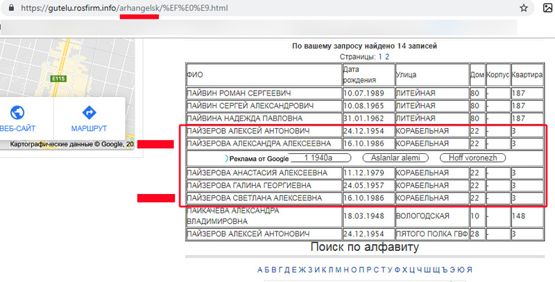 http://images.vfl.ru/ii/1585836974/188b2e8e/30082798.jpg