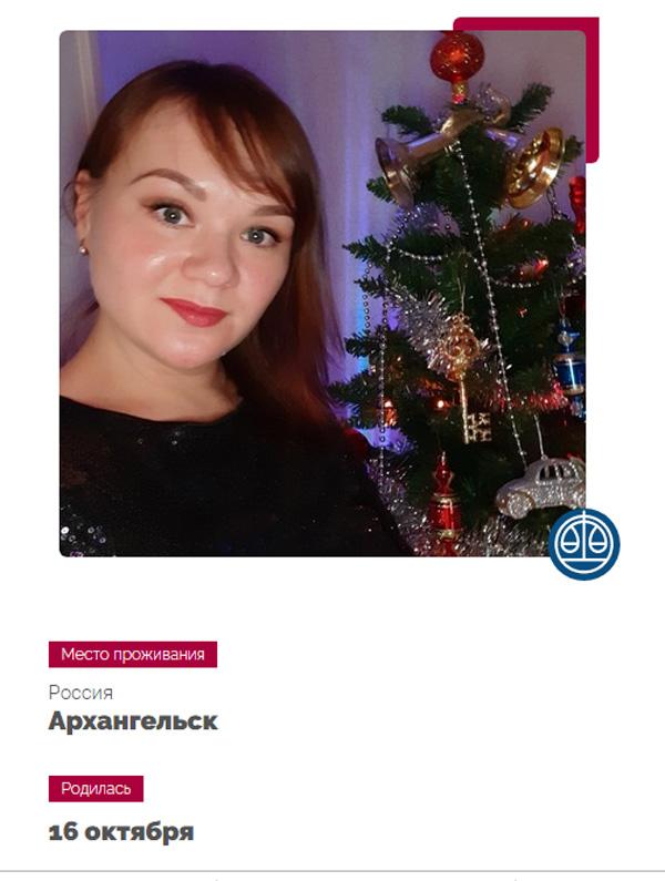 http://images.vfl.ru/ii/1585841105/3972894c/30083462.jpg