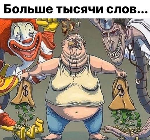 http://images.vfl.ru/ii/1585842636/1ac80a60/30083708_m.jpg