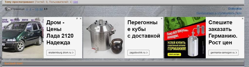 http://images.vfl.ru/ii/1585887769/3dd43c51/30086935.jpg