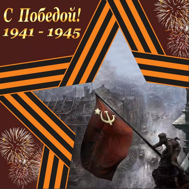 http://images.vfl.ru/ii/1585902812/25f095f8/30088137.png