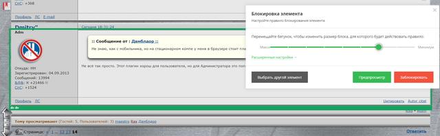 http://images.vfl.ru/ii/1585917316/5755c7fd/30090537_m.png