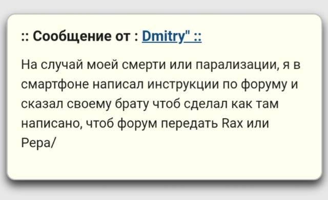 http://images.vfl.ru/ii/1585930197/141d036b/30092381_m.jpg