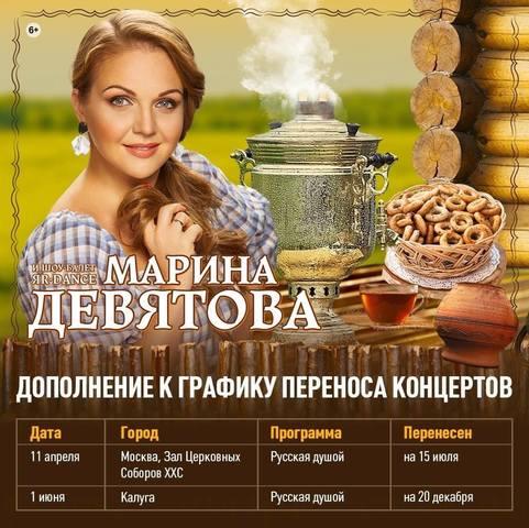 http://images.vfl.ru/ii/1585983262/084297fc/30096898_m.jpg