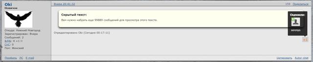 http://images.vfl.ru/ii/1586050680/4a46e952/30105144_m.png