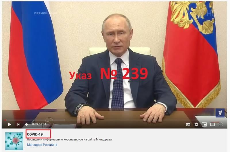 http://images.vfl.ru/ii/1586068206/b3c510a4/30105933.jpg