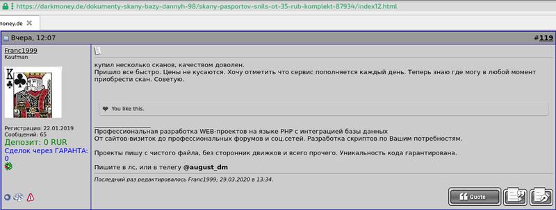 http://images.vfl.ru/ii/1586072917/0f3c16e5/30106497.png