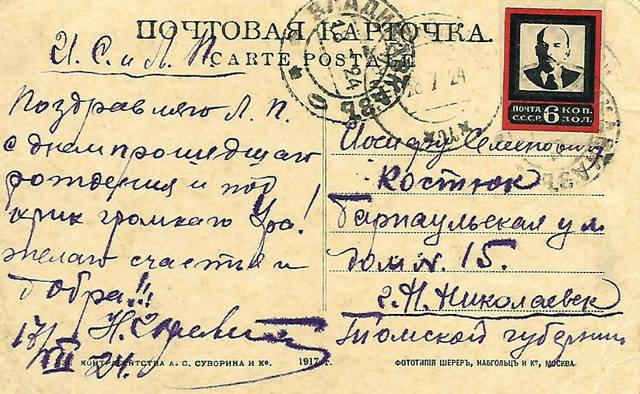 http://images.vfl.ru/ii/1586252071/e7ca61a7/30127452_m.jpg