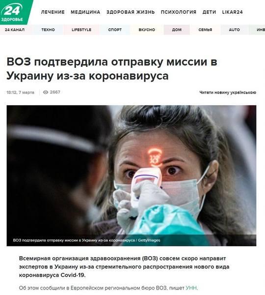 http://images.vfl.ru/ii/1586254515/85ce7ae7/30128012.jpg