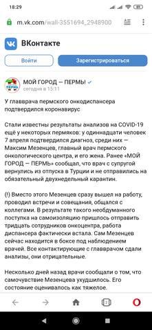 http://images.vfl.ru/ii/1586266327/7b373c53/30130361_m.jpg