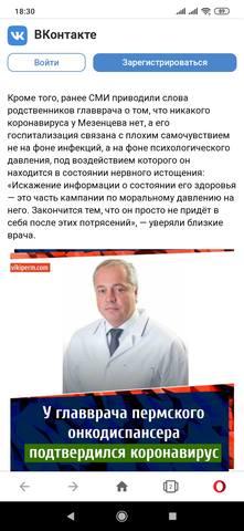 http://images.vfl.ru/ii/1586266341/d06a7df7/30130365_m.jpg