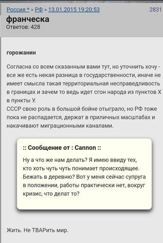 http://images.vfl.ru/ii/1586274152/382b0076/30132105_m.jpg
