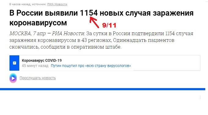 http://images.vfl.ru/ii/1586276272/a2c65bf6/30132465.jpg