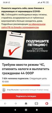 http://images.vfl.ru/ii/1586280585/875d4c4a/30132944_m.jpg