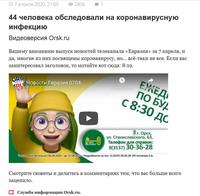 http://images.vfl.ru/ii/1586301561/b543fa41/30134626_s.png