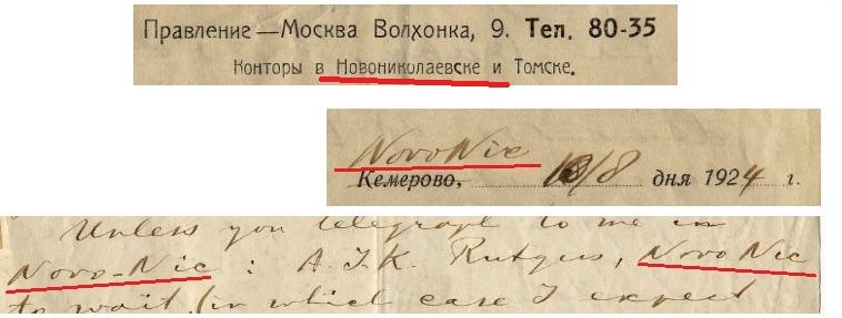 http://images.vfl.ru/ii/1586320968/2a314e69/30135475.jpg