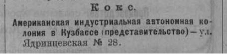 http://images.vfl.ru/ii/1586328512/18d9479f/30136104.jpg