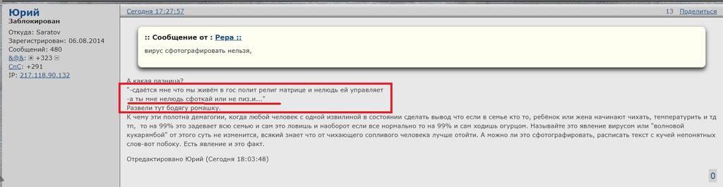 http://images.vfl.ru/ii/1586354428/7801f8dd/30140797.jpg