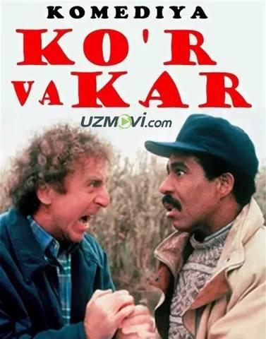 Ko'r va Kar