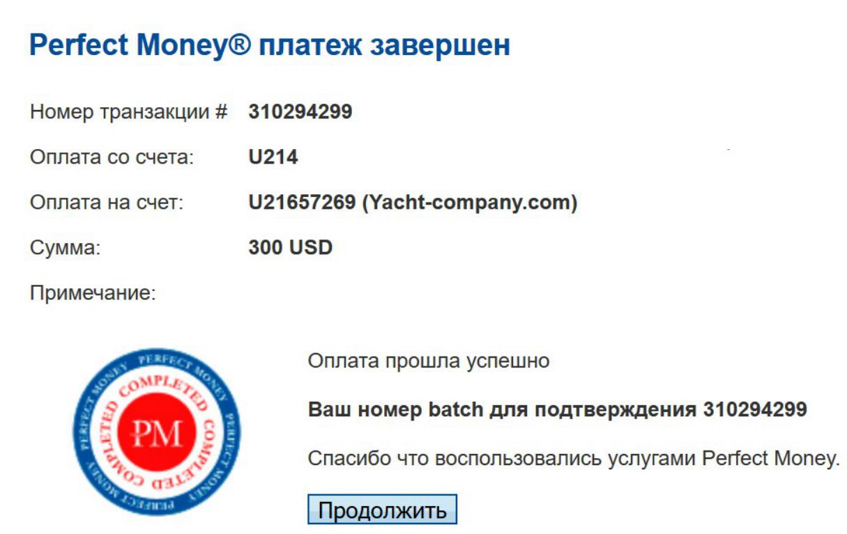 Yacht Company - yacht-company.com