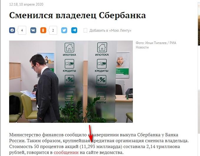 http://images.vfl.ru/ii/1586511809/28cedc5d/30158037.jpg