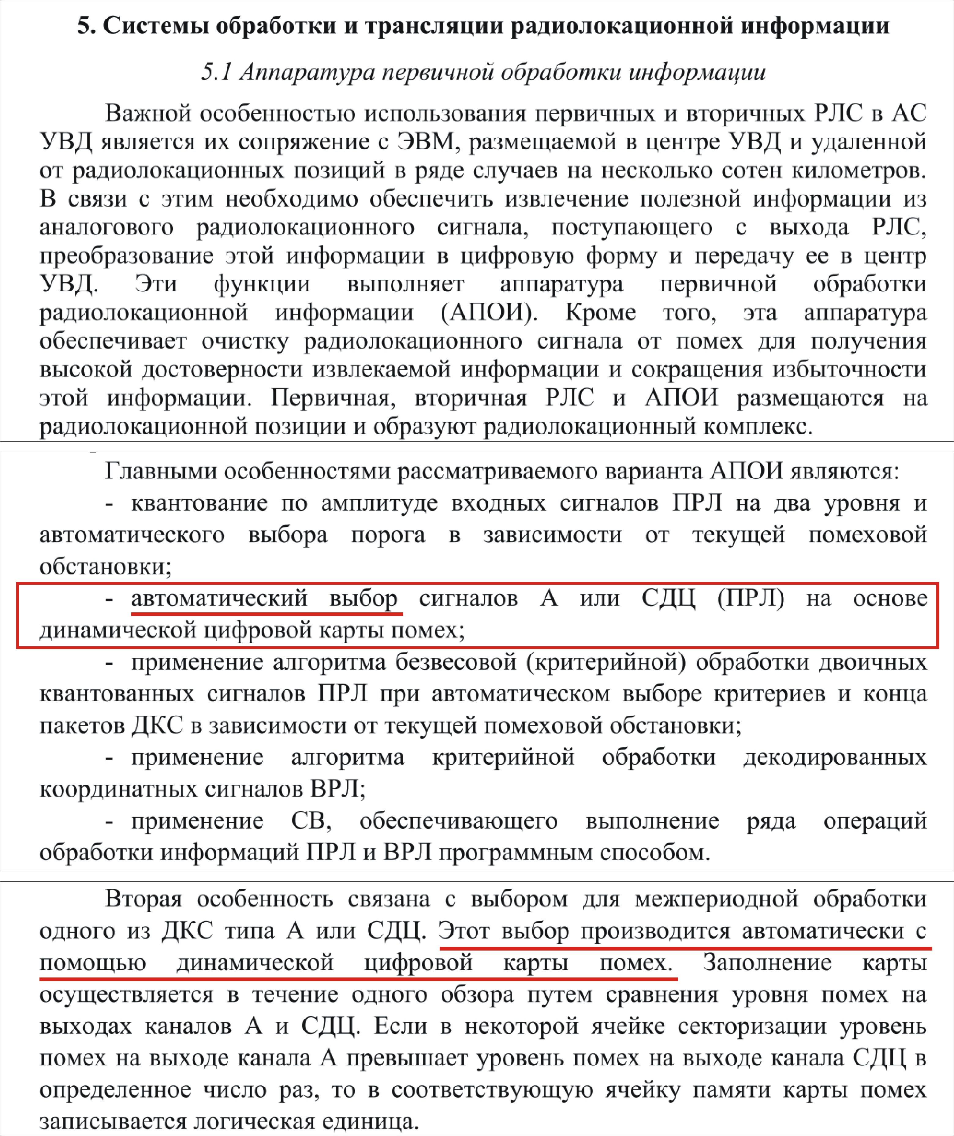 http://images.vfl.ru/ii/1586514998/ffca812a/30158728.jpg