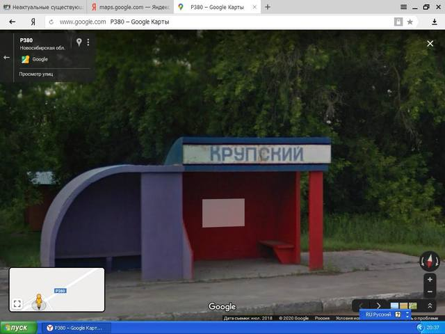 http://images.vfl.ru/ii/1586536831/932eea53/30162468_m.jpg