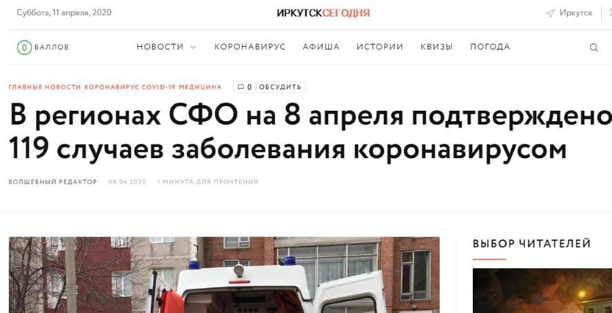 http://images.vfl.ru/ii/1586552524/004fc9d3/30170162_m.jpg