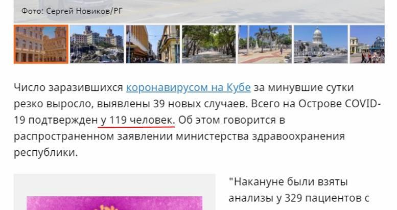 http://images.vfl.ru/ii/1586552524/4ec6ce97/30170166_m.jpg