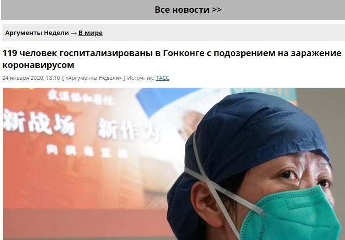 http://images.vfl.ru/ii/1586552524/5b3523b4/30170161_m.jpg