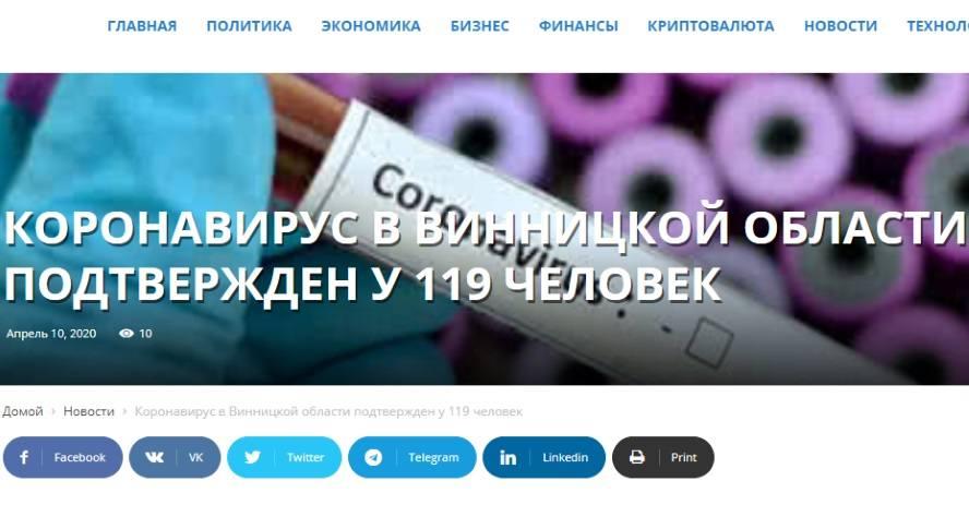 http://images.vfl.ru/ii/1586552524/6a6ff42c/30170158_m.jpg